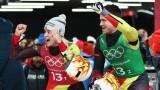 Германия с олимпийска титла в отборната щафета в шейните