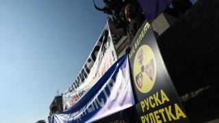 """АСБ: Може ли """"Росатом"""" да строи ядрен обект у нас, след като за Кремъл НАТО е неприятел?"""