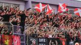 Билетите за Етър - ЦСКА са в продажба