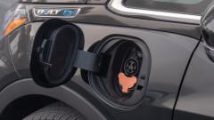 За втори път алармират за опасност от пожар в електромобилите Chevrolet Bolt