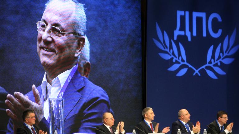 Доган: ДПС да не заимства възгледите ми за ЕС - Русия