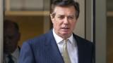 Манафорт е работил с руски агент и след повдигането на обвиненията