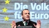 """Фаворитът за нов шеф на Европейската комисия иска да блокира """"Северен поток-2"""""""