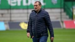 Златомир Загорчич: Вярвам, че ще вземем точка или точки от ЦСКА