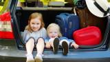Как пътуването с дете да не е кошмар