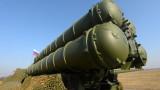 Турция и САЩ търсят консенсус за руските С-400