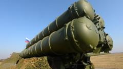 САЩ все по-близо до санкции срещу Турция за С-400