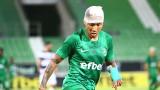 Анисе на квалификации за Купата на Африканските нации
