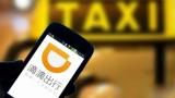 Китайският Uber оценен на 50 милиарда долара