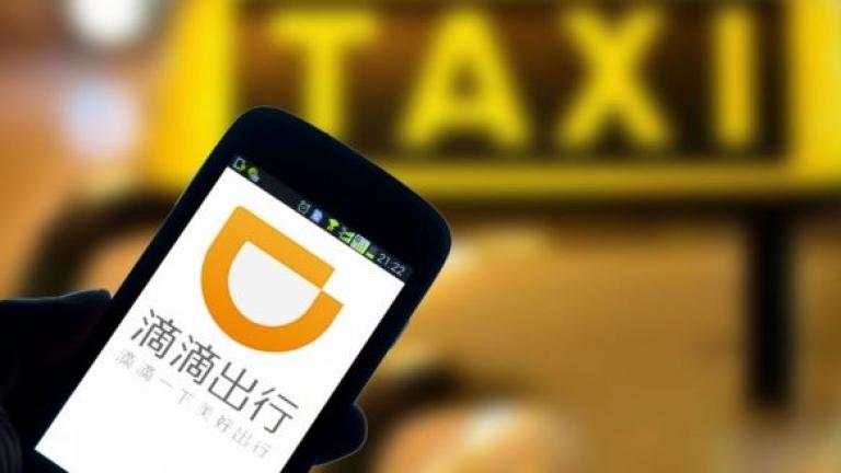 Didi Chuxing ще търси оценка от $100 милиарда в САЩ