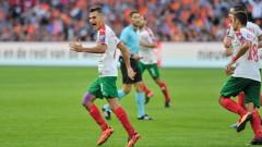 Официално: България ще бъде в трета дивизия за Лига на нациите