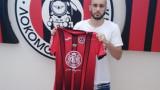 Бразилец  е новото попълнение в отбраната на Локомотив (София)
