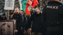 Мюфтийството осъди проведения Луковмарш