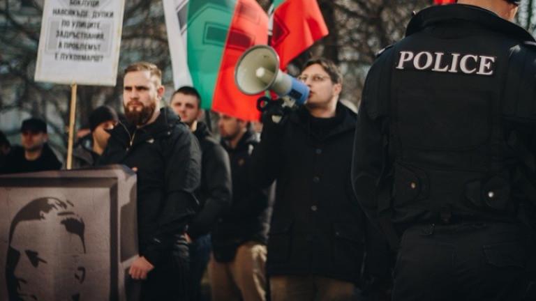 Два дни след проведения Луковмарш в София от Мюфтийството изразиха