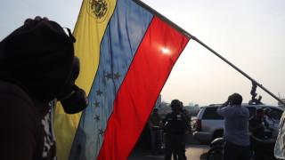 """САЩ застанаха зад Гуайдо в операция """"Свобода"""""""