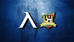 Левски сключи договор за партньорство с ФК Кронос 2016