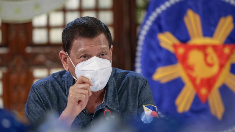 Президентът на Филипините Родриго Дутерте съобщи, че няма да позволи
