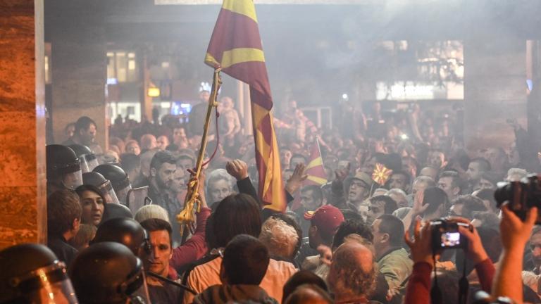 Сблъсъците в Македония - постановка на Груевски, за да блокира смяната на властта