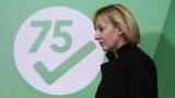Мая Манолова намекна за своя политическа партия