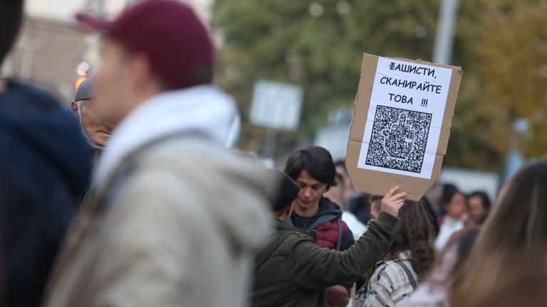 Само след няколко седмици българите ще имат възможност да гласуват