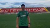 Единственият българин, който вкара на ЦСКА при Бруно, и то два пъти