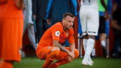 Николай Димитров-Хичо игра 57 минути за Урал, клубът му инкасира домакинска загуба