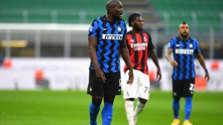 Милан и Интер излизат довечера в 1/4-финален сблъсък за Купата