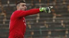 Владо Стоянов: Стига вече с това подценяване!