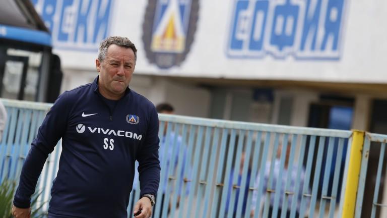 Славиша Стоянович: Не обичам да обещавам, но Левски ще направи всичко, за да спечели трофей