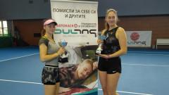 Елена Кралева и Стела Пеева шампионки на Държавното по тенис за двойки