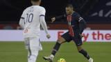 ПСЖ загуби гостуването си на Лориен с 2:3 в Лига 1