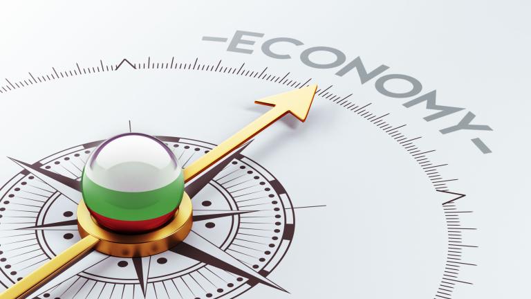 Резултат с изображение за икономика българия