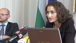 Комисията по помилванията остана без председател
