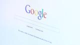 """""""Турска лира"""", """"Bitcoin"""" и """"Гинка Върбакова"""" са сред най-честите търсения в Google у нас за 2018-а"""