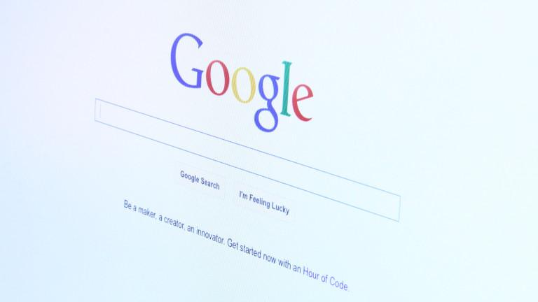 Как България влезе в годишната класация на Google