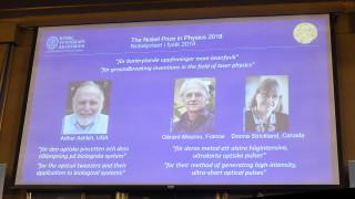 Американец, французин и канадка печелят Нобела за физика за новаторски изобретения в лазерната физика