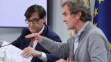Испания създава регистър на отказващи имунизация