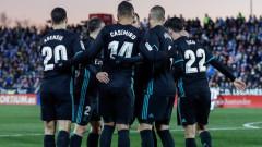 """Реал с пълен обрат над Леганес, """"белите"""" се приближиха до Атлетико (ВИДЕО)"""