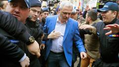 САЩ санкционираха Ливиу Драгня