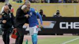 Бразилия живна след класика срещу Еквадор