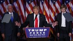 Доналд Тръмп е 45-ият президент на САЩ