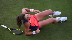 Джоана Конта загуби три позиции в световната ранглиста