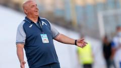 Тодоров: Положението в клуба го знаем само няколко души, дано Цоневи склонят да дойдат