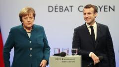 Франция - Германия: Другият Брекзит