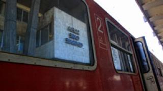 Спестили 110 млн. лв. за ЖП линията Пловдив-Бургас