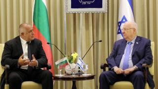 Гражданите на Израел изпитват дълбоко уважение към българите