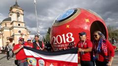 Русия: Не правете секс с мъже от различни раси по време на първенството