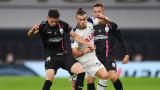 Тотнъм победи ЛАСК (Линц) с 3:0 в двубой от Лига Европа