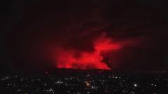 Силно изригване на вулкан в Конго прогони хиляди