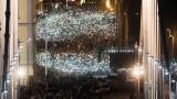 Десетки хиляди унгарци протестираха срещу Орбан и партия ФИДЕС